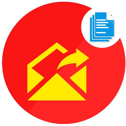 Bulk Email Marketing in India| Bulk SMS India